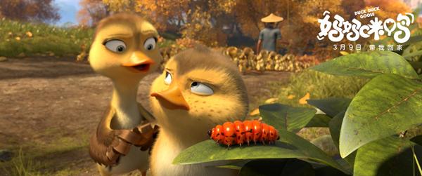 妈妈咪鸭发寒假吃货篇预告遍地开花小黄鸭承包寒假